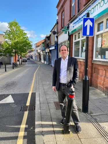 Richard Holden campaigns for High Street Fund